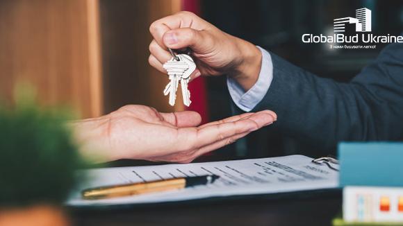 Регистрация права собственности на недвижимость Киев